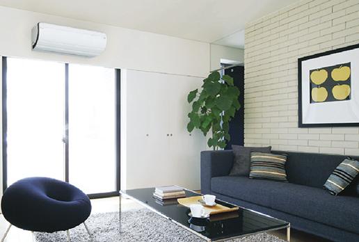 Како поедноставно да го избереме вистинскиот клима уред
